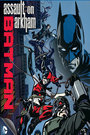 蝙蝠侠:入侵阿卡姆