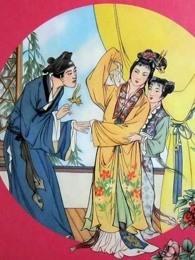 双珠凤(下)