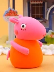 小猪佩奇玩具秀第一季