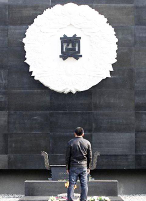 南京大屠杀75年祭