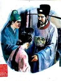 乔太守乱点鸳鸯谱(1962)