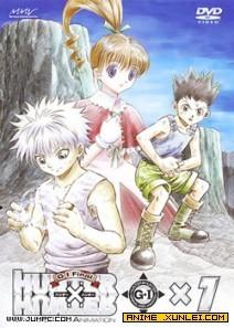 全職獵人OVA第三部