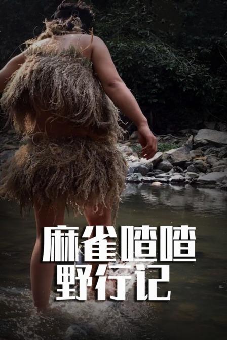 中文字字幕乱码视频2019-日韩欧美制服丝袜