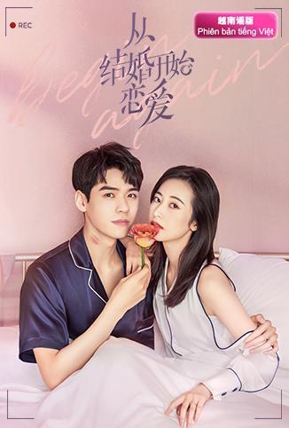 从结婚开始恋爱越南语版