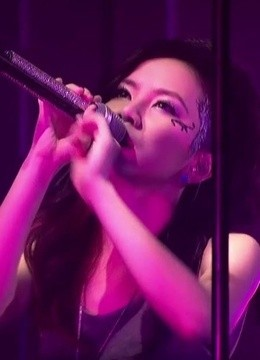 邓紫棋  A.I.N.Y 2013世界巡回演唱会 现场版