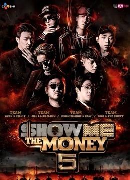 Show Me The Money第5季