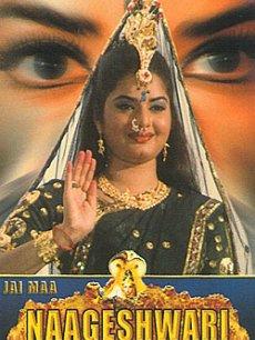 印度传奇故事10之狂蟒之灾