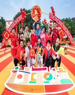 过年啦2020年少儿频道春节特别节目