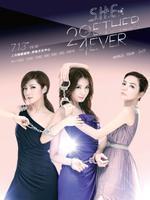 [综艺]S.H.E 2013「2GETHER 4EVER」台北小巨蛋演唱会