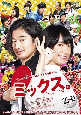 恋爱回旋电影完整版下载,在线观看