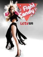 格斗甜心 《Fight Candy》:超性感演绎接腿...