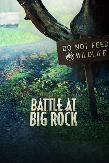 侏羅紀世界2番外短片巨石之戰