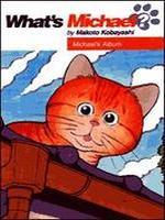 猫怪麦克国语版