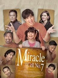 七号房的奇迹
