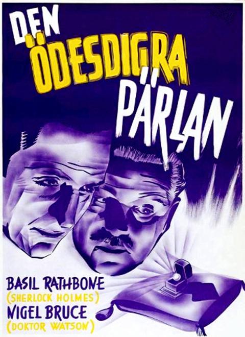 死亡珍珠(1944)