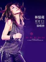"""林忆莲2011""""Sandy Lam Concert MMXI""""香港演唱会"""