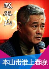 六进五:刘小光遭淘汰剧情介绍