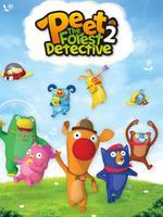 皮特森林侦探队 第二季