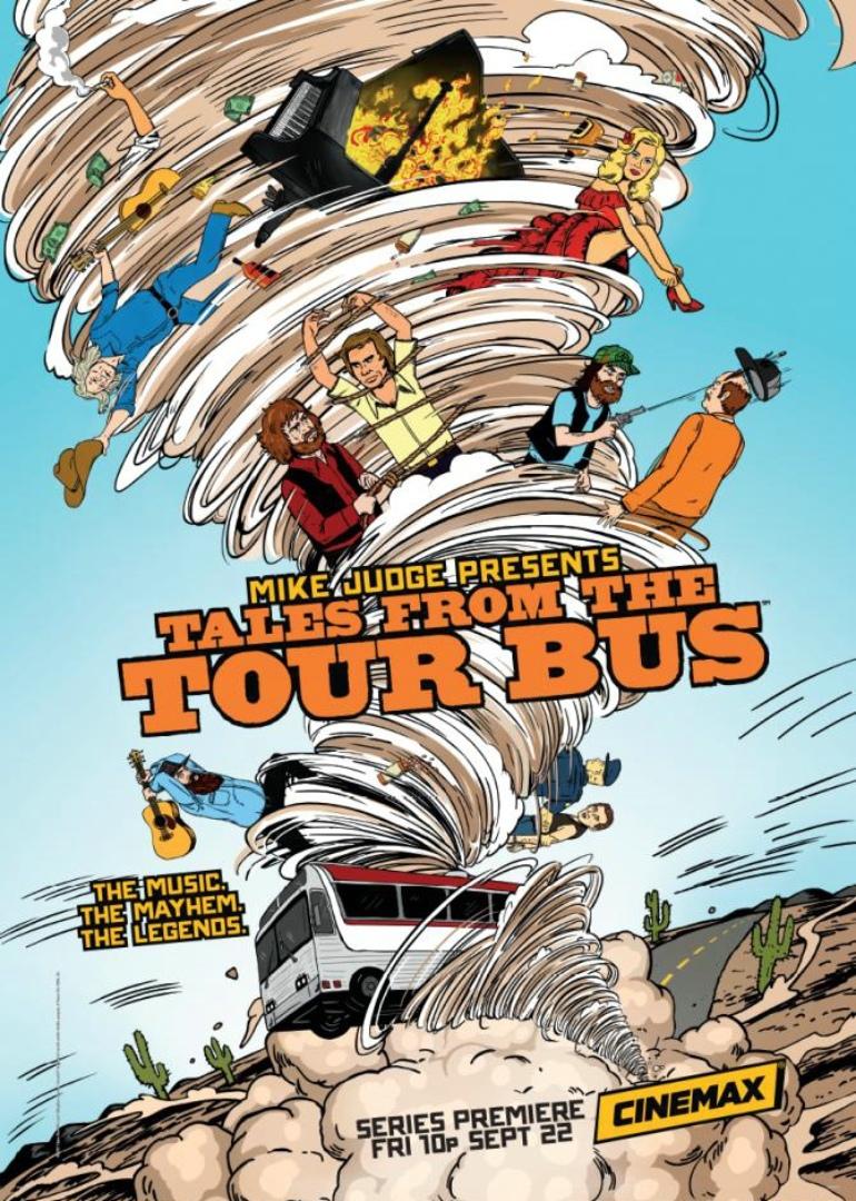 巡演巴士故事第一季