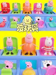愛玩具第3季