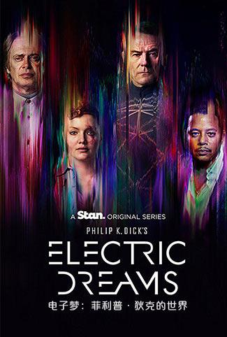 电子梦:菲利普·狄克的世界 第一季