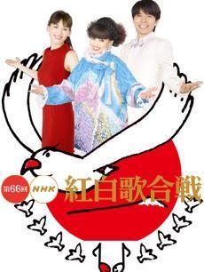 第66届NHK红白歌会