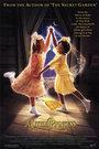 小公主 1995