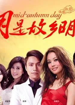 浙江衛視2012中秋晚會