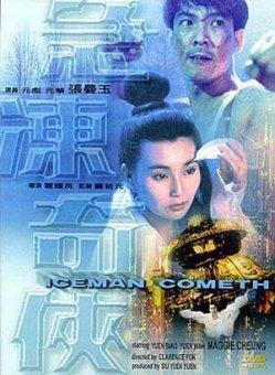2018科幻片《急冻奇侠》