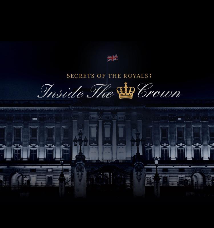 王室秘闻:王冠之累