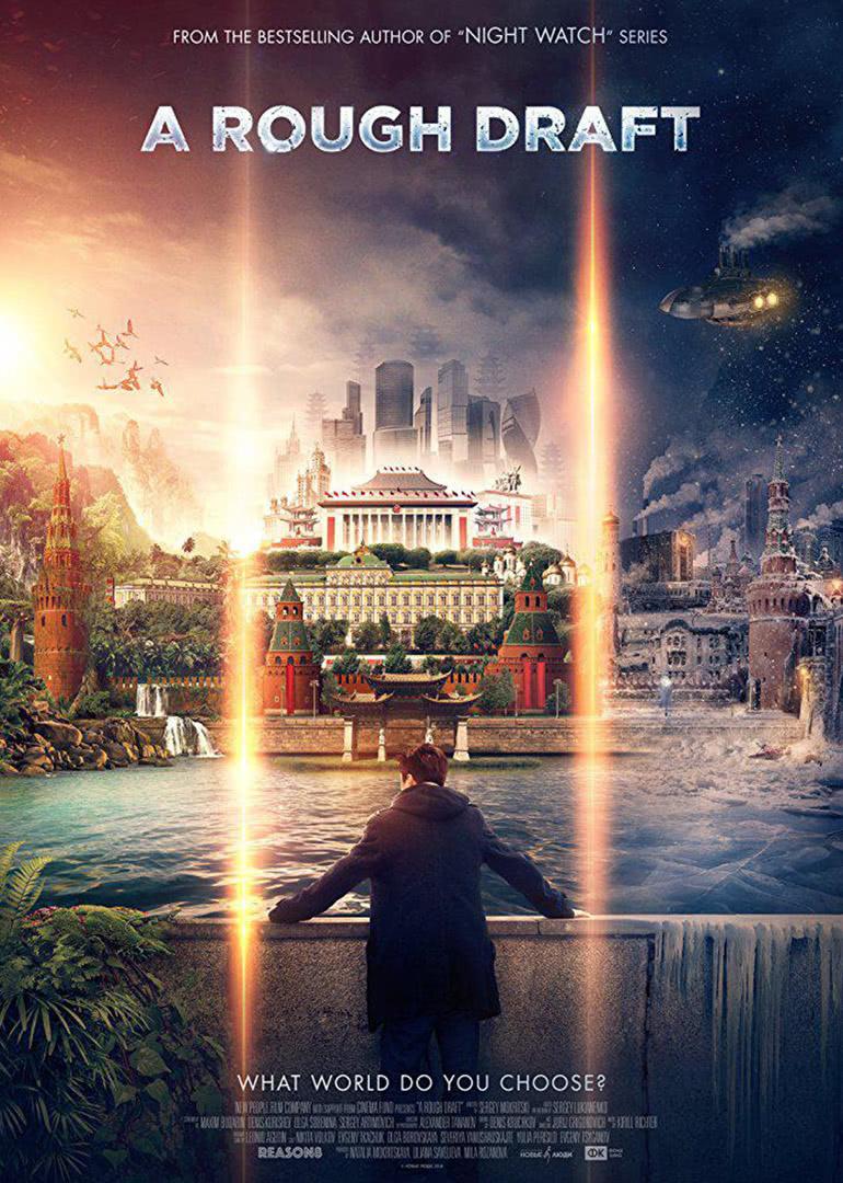 2018科幻片《创世草案》