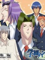 OVA版动画 学园Handsome