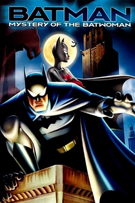 2018动画片《蝙蝠侠:女蝙蝠侠之迷》