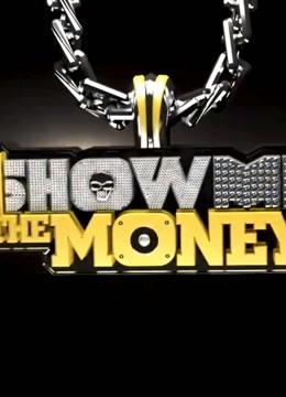 Show Me The Money第1季