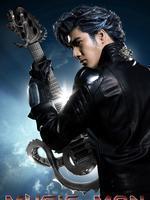 [综艺]王力宏MUSIC-MAN世界巡回演唱会(2008)