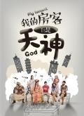 韩国电影王道