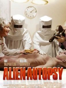 解剖外星人