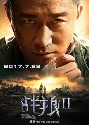 【电影】2017动作片《战狼2》高清下载观看第1张-爱讯网〔AiXun.Cc〕