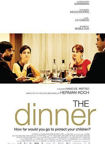 晚餐  意大利 2014年