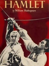 哈姆雷特(1948)
