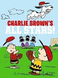 查理 布朗的棒球赛