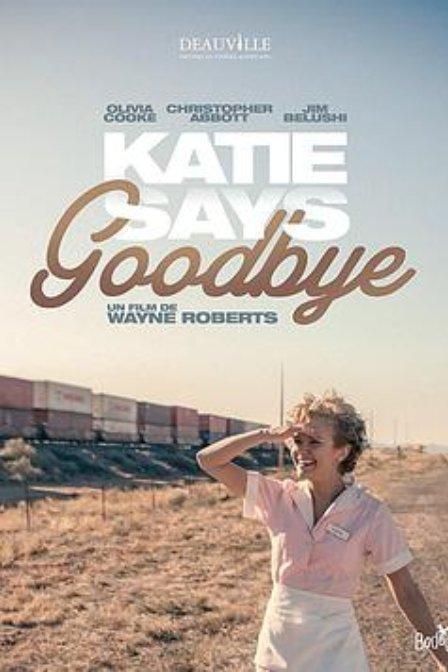 凱蒂的道別