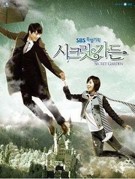 秘密花园(韩版)
