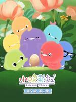 小鸡彩虹 第二季 英文版