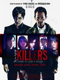 杀手们电影完整版下载,在线观看