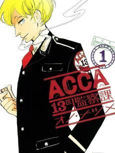 阿卡君的ACCA讲座