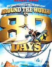 環游世界八十天