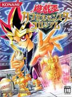 游戏王PS2版:胶囊怪兽 德语配音版