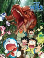 哆啦A梦:大雄的新恐龙海报剧照