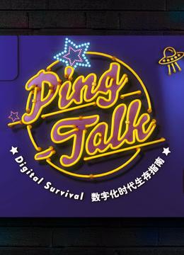 Ping-TalkS01